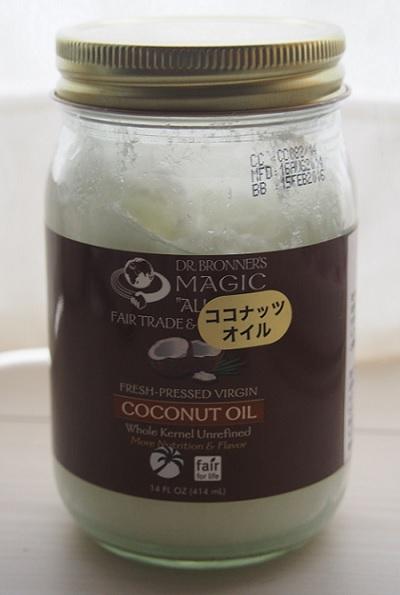 ココナッツオイル,オイルプディング,ココナッツオイルダイエット