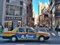 タクシー,更年期の甘え方,ホットフラッシュの対処法